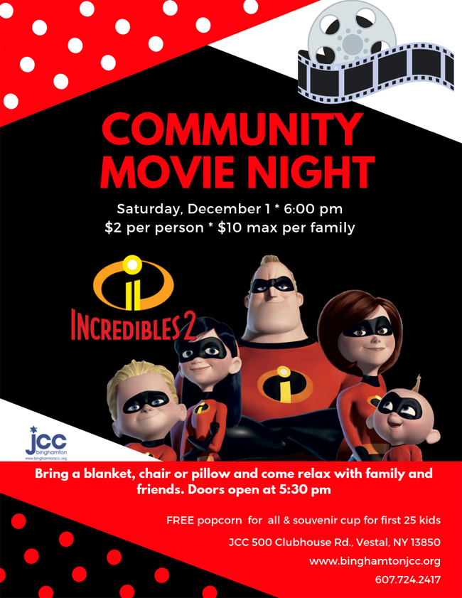 community movie night png web.png